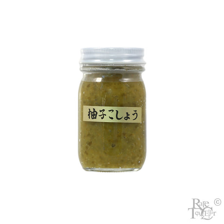 Yuzu Koshu Green - Instant Seasoning