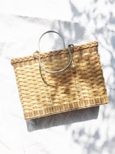 1960s Wicker Basket