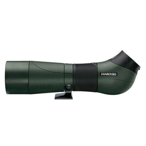 Swarovski ATS-65 HD Spotting Scope Kit w/20-60X - goHUNT Shop