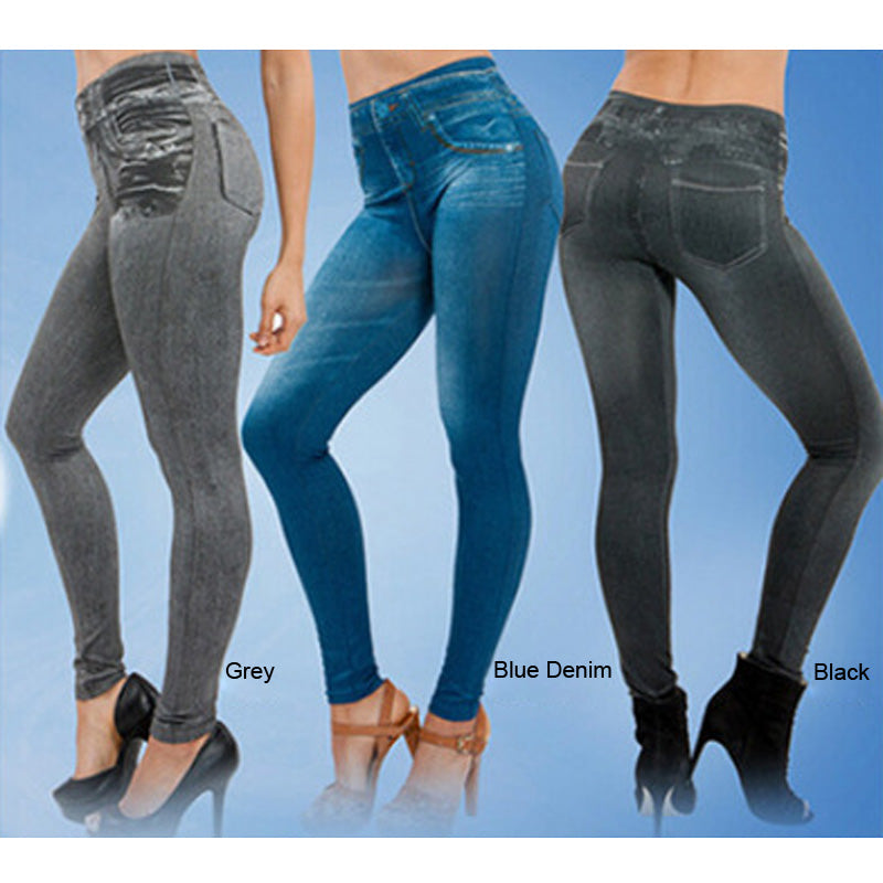 SLIMMING SHAPING PUSH UP JEANS LEGGINGS