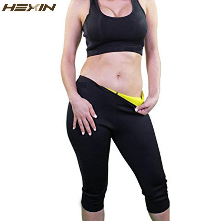 Sauna Pants Sweat Waist Trimmer Slimming Weight Loss Capris