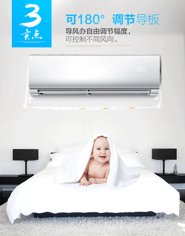 Air Conditioning Universal Wind Deflector