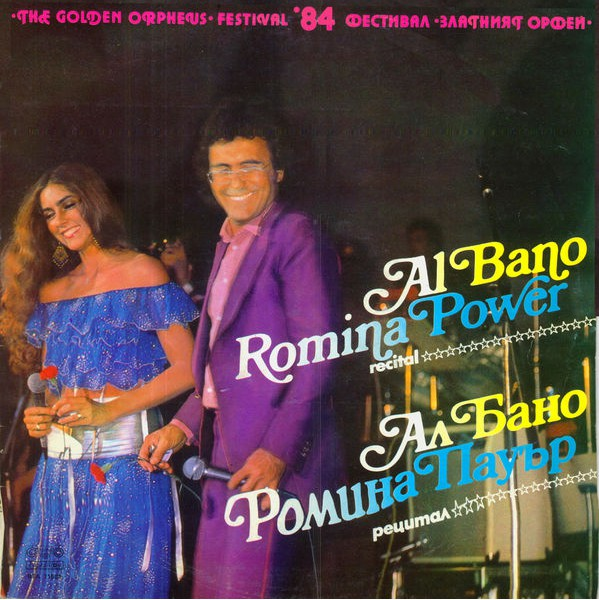 Al Bano & Romina Power ‎– The Golden Orpheus Festival 84