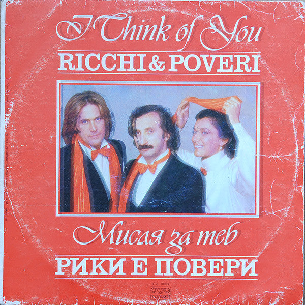 Ricchi & Poveri* ‎– I Think Of You