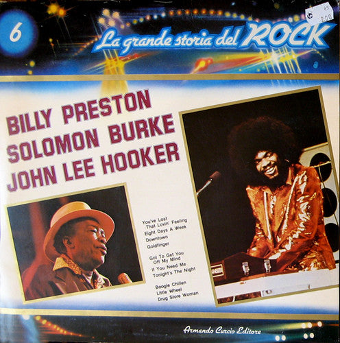 Billy Preston / Solomon Burke / John Lee Hooker ‎– Billy Preston / Solomon Burke / John Lee Hooker