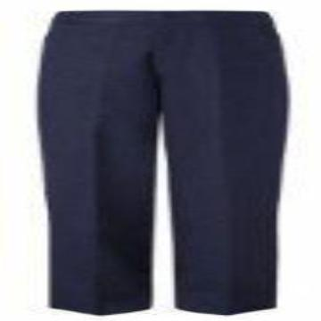 Boys Primary Fulham Trousers