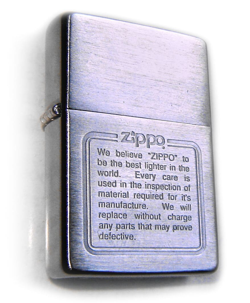 Zippo in 1937 REPLICA SHAPE: DIAMOND AD II from 1994