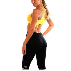 Sudamax short - bas pour perdre ses kilos par sudation sans efforts-happiershop.com