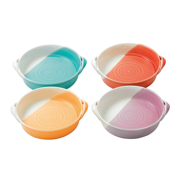 Royal Doulton 1815 Brights Set of 4 Mini Serving Dishes 17cm