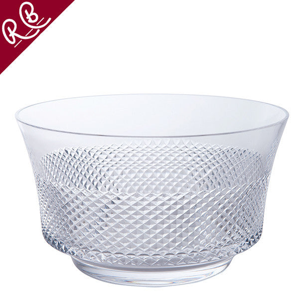 Royal Brierley Antibes Bowl 21cm