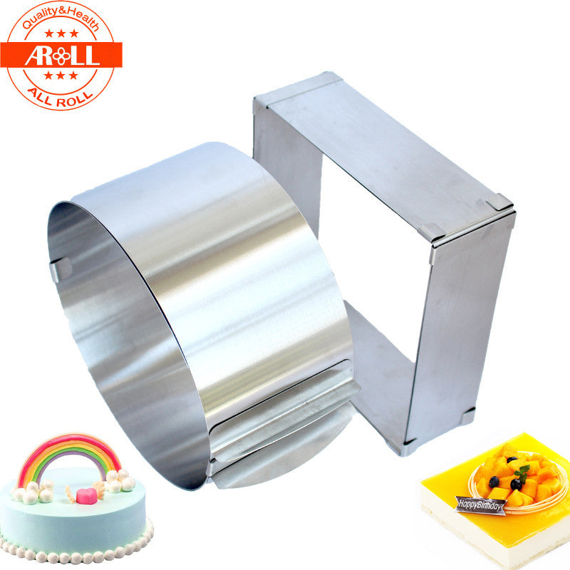2pcs/set Round & Square Adjustable Cake Mousse Ring Tools