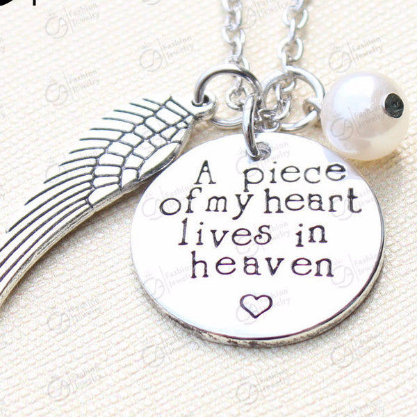 """A Piece Of My Heart Lives In Heaven"" Memorial Pendant Necklace"