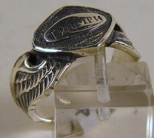 Sterling silver mens Triumph ring #G60