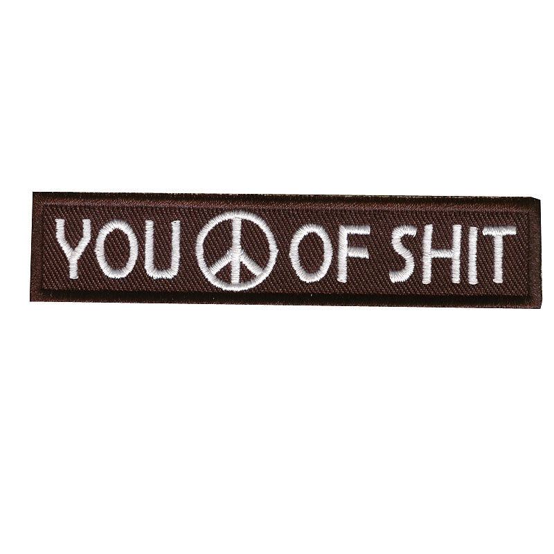 You piece of shit, 100 mm wide x 22 mm high, embroided patch