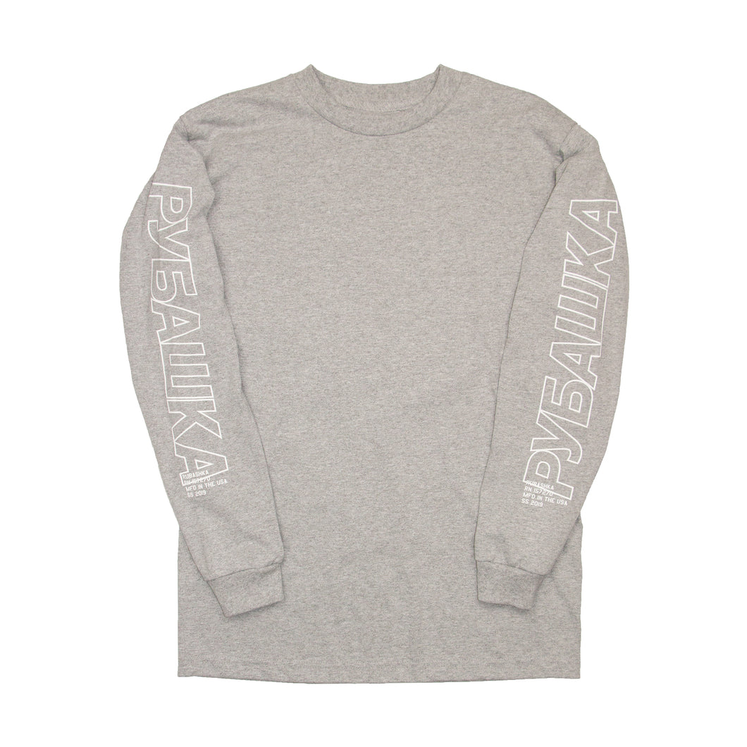 1903bddafda8340 Rubashka рубашка logo heather gray longsleeve t-shirt