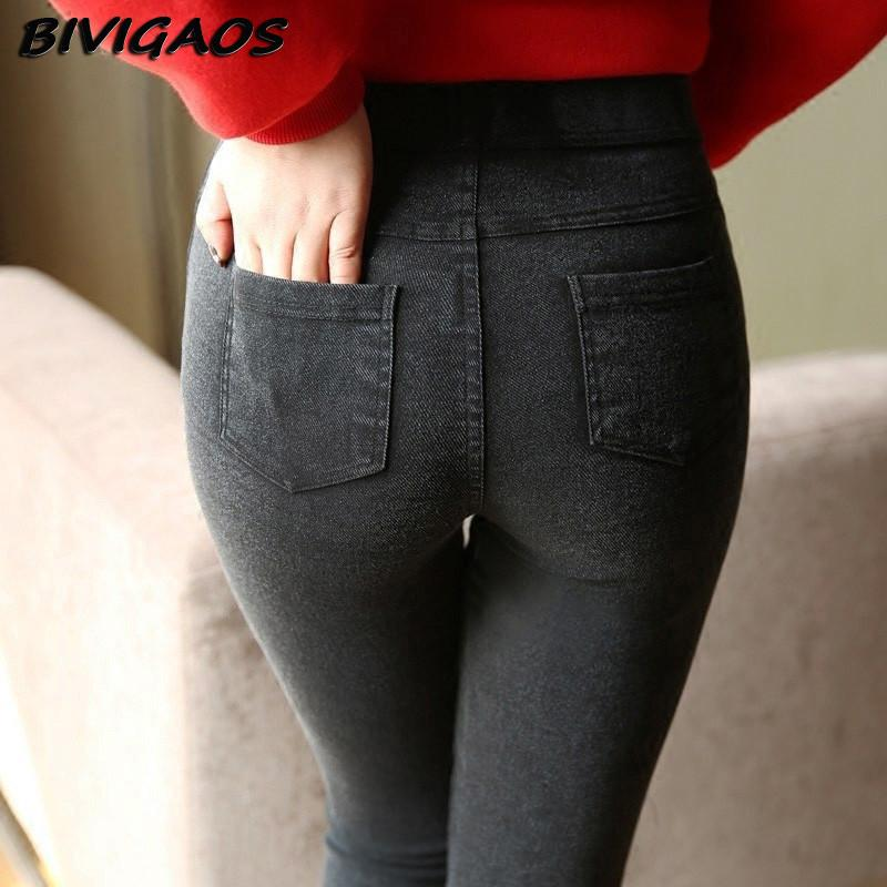 Stretch Denim Jeans Jeggings Pencil Pants