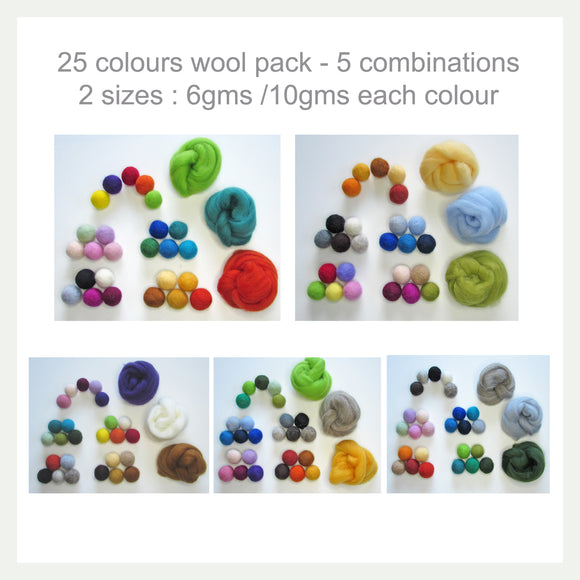25 Colours Wool Roving Packs - 5 different combinations & 2 sizes to choose