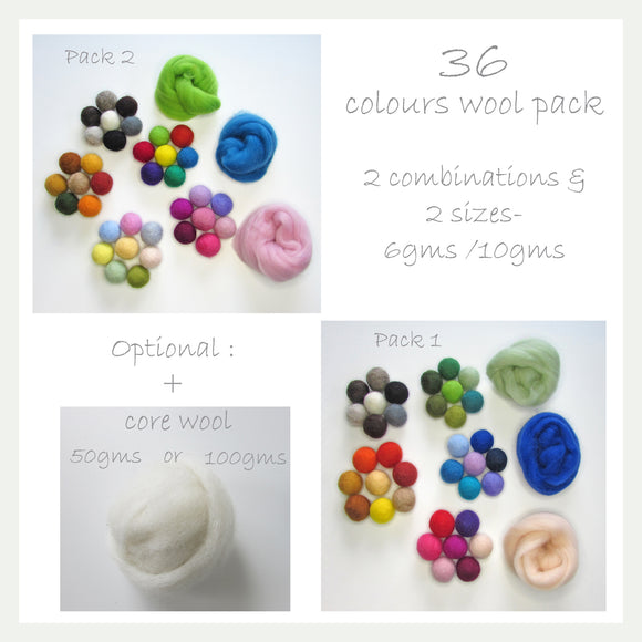 36 Colours Wool Roving Pack - 2 different combinations & 2 sizes to choose