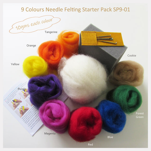 Needle Felting Starter Pack - 9 Colours wool roving pack (5 choices)