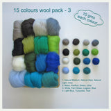 15 Colours Wool Roving Packs - 5 different combinations & 2 sizes to choose