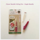 Needle Felting Tools - Single needle felting pen - Clover