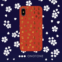 Japanese Sakura iPhone Case