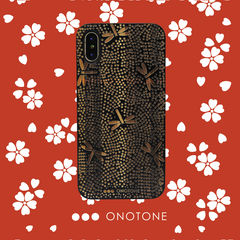 Japanese Cherry Blossom iPhone Case