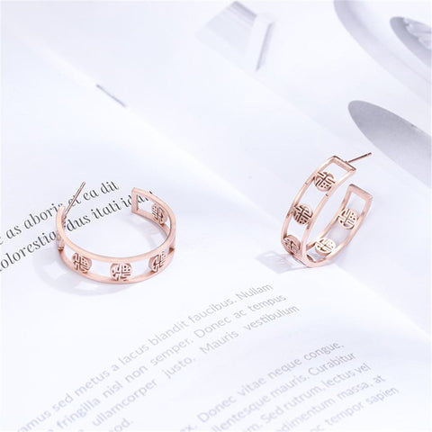 18k Rose Gold-Plated Chinese Lucky Letter Hoop Earrings