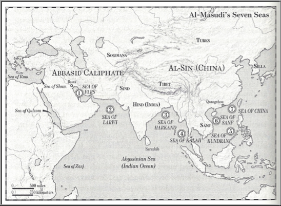 (The seven seas described by al-Mas'udi in his Meadows of Gold and Mines of Gems ca. 947) image source: http://cartographic-images.net