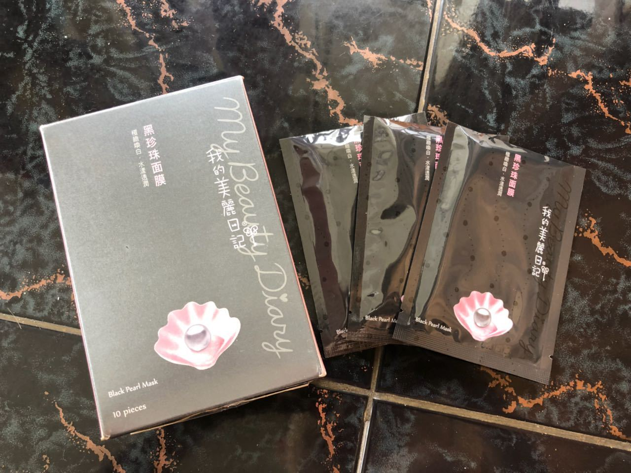 My Beauty Diary Mask - Black Pearl
