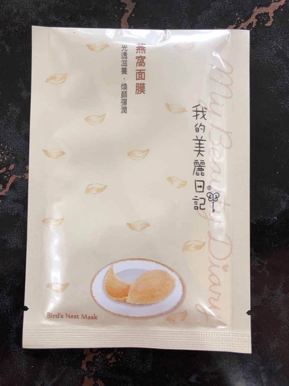 My Beauty Diary Mask - Bird's Nest Mask