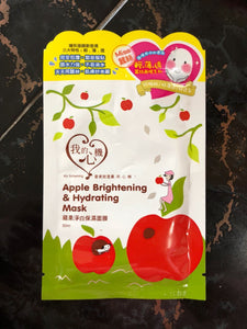 Apple Brightening & Hydrating Mask