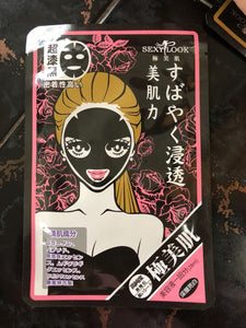 Sexy Look Pink mask