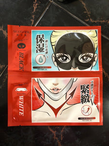 Sexy Look V-Shape & Eye Mask
