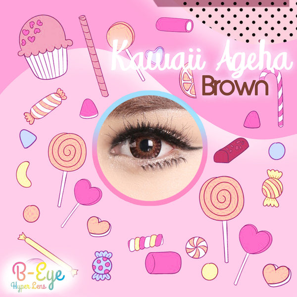 Kawaii Ageha Brown