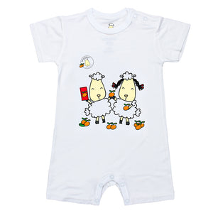 LIMITED EDITION - Romper Short Sleeve Baa Baa White with Mandarin