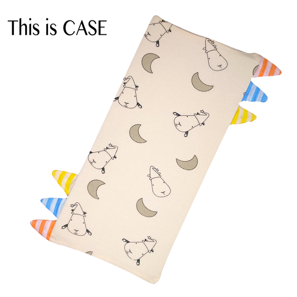 Bed-Time Buddy Case Yellow Small Moon & Sheepz with stripe tag Small size