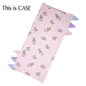 Bed-Time Buddy Case Small Star & Sheepz Pink with Color tag - Small