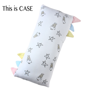 Bed-Time Buddy Case White Small Star & Sheepz with color tag Medium size