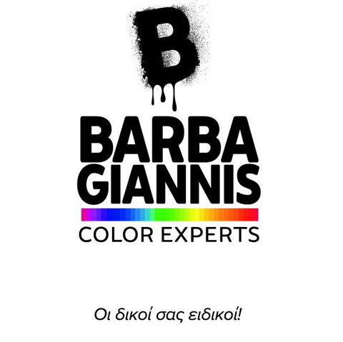 Barbagiannis - Official Stockist Chalk Of The Town - Larissa