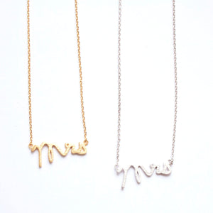 Dainty Mrs Engagement Necklace