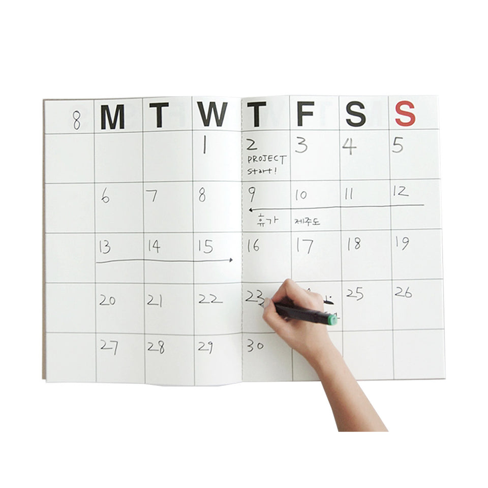 BIG MONTHLY PLANNER - BLACK