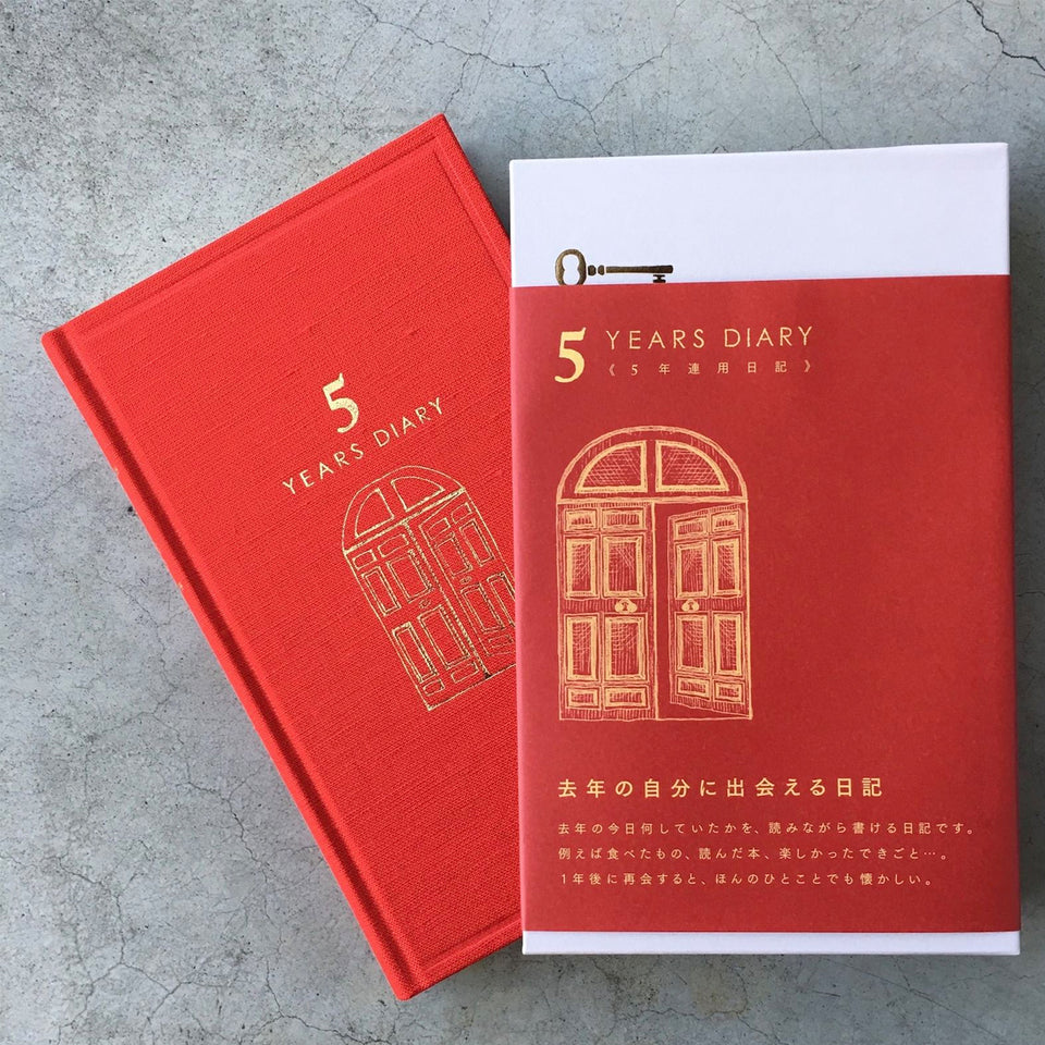 5 YEAR DIARY - GATE RED