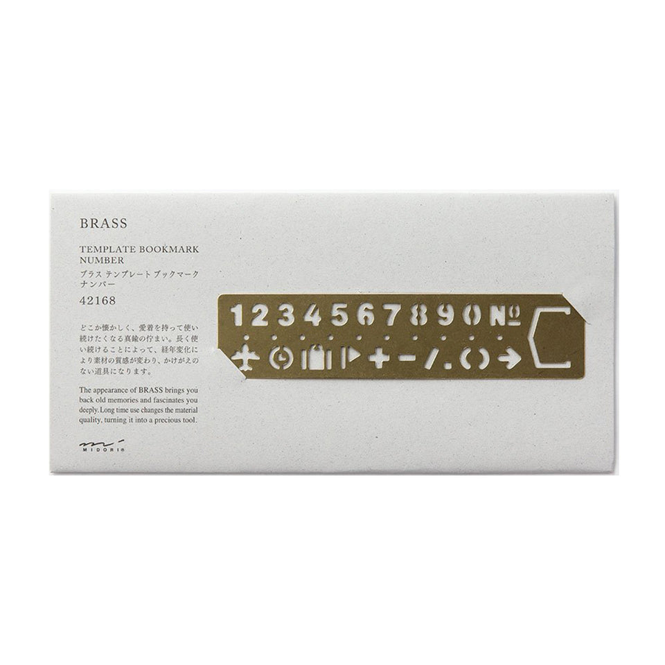 BRASS BOOKMARK TEMPLATE NUMBERS