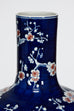 Chinese Cobalt Blue and White Stick Neck Prunus Vase