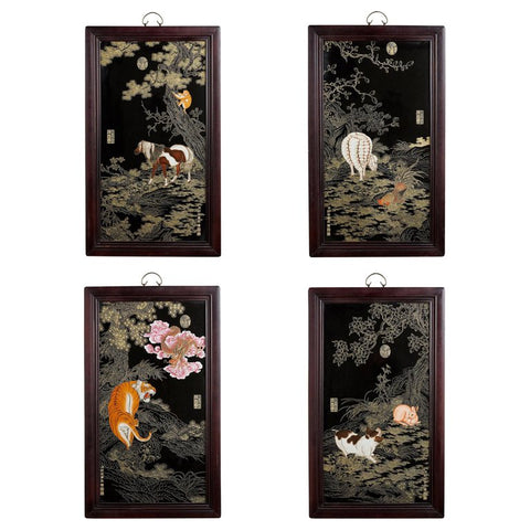 Set of Four Qing Style Painted Porcelain Panel