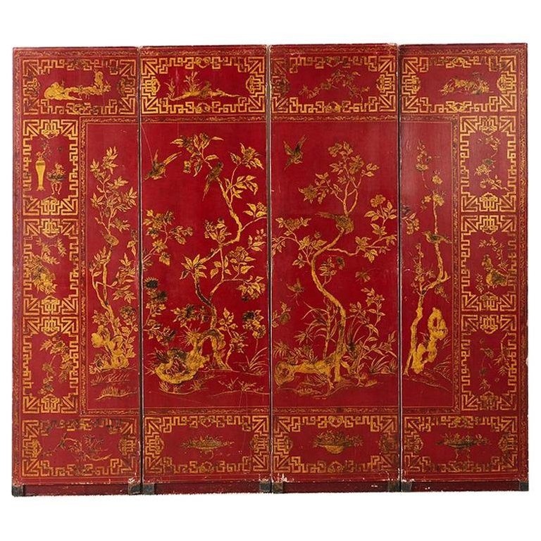 Chinese Qing Four-Panel Lacquer Gilt Screen