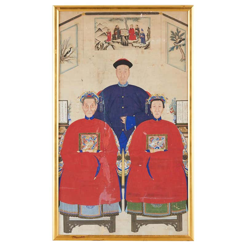 Chinese Qing Dynasty Ancestral Portrait Mounted and Framed