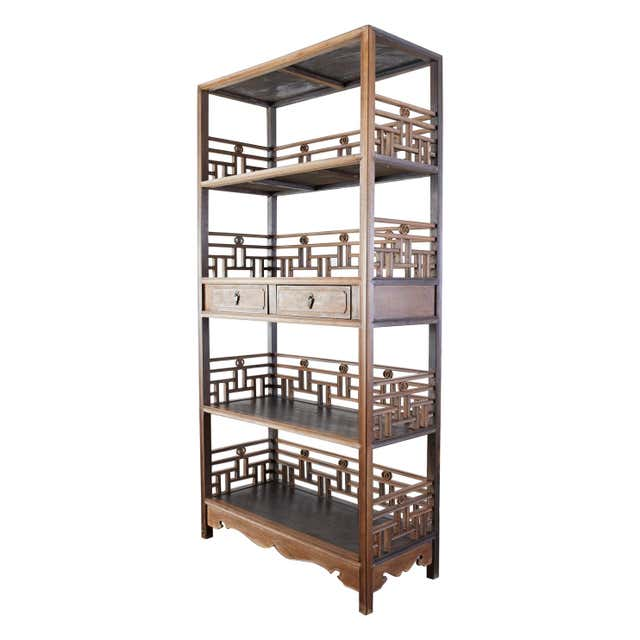 Chinese Export Elm Bookcase or Scholars Display Shelf Étagère