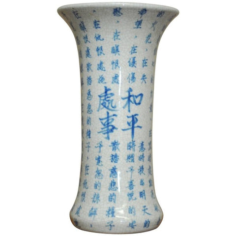 Chinese Blue and White Trumpet Vase with Script